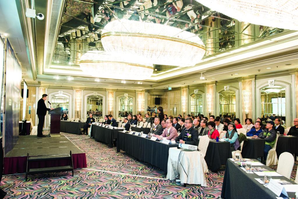 百人出席「物業管理天下」推薦會暨聽君一席講座